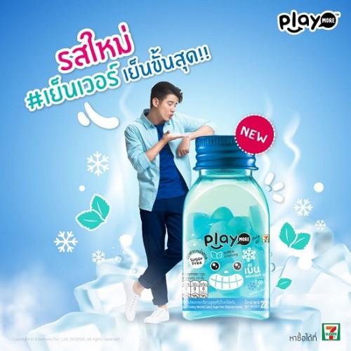 Lốc 6 Hũ Kẹo Playmore Bạc Hà Siêu The Mát 22g Thái Lan [Có Logo 7-Eleven]