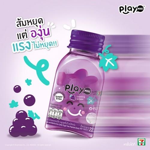 Kẹo Play More Vị Nho 22g Thái Lan Ngon Khó Cưỡng [Có Logo 7-Eleven]
