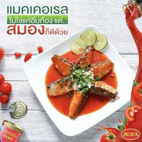 Cá Thu Sốt Cà Roza 185g Thái Lan