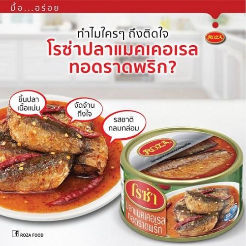 Lốc 4 Hộp Cá Thu Chiên Sốt Chua Cay Roza Fried Makerel With Chilli 140g Thái Lan