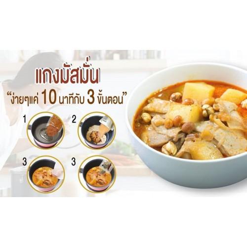 [Organic] Gia Vị Nấu Cà Ri Massaman Organic Sutharos 220g Thái Lan