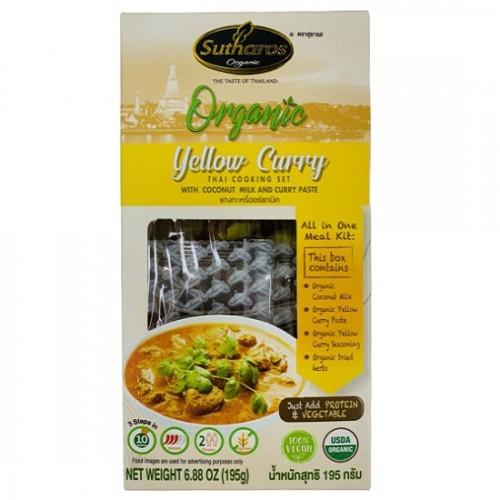 [Organic] Gia Vị Nấu Món Cà Ri Vàng Organic Sutharos 195g Thái Lan