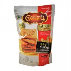 Bánh Gạo Lứt Chà Bông Gà Cay Jor Nguan Jasmine Rice Cracker With Chicken Floss (Spicy)