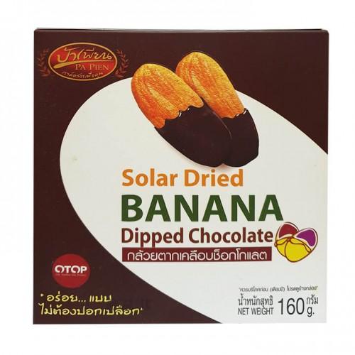 Bánh chuối socola thái lan - Solar Dried Banana Dipped Chocolate Pa Pien