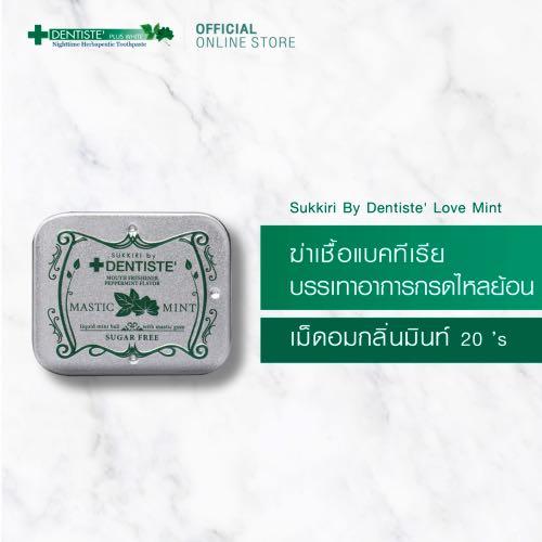 Kẹo Ngậm Phòng The Love Mint Dentiste CTC53 Thái Lan loại 20 Viên Thơm Miệng Mê Say