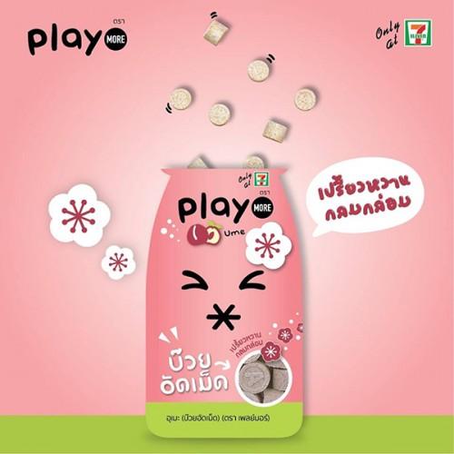 Kẹo ngậm Play More xí muội thái lan 12g loại mới - 2018