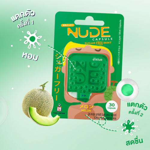 Kẹo ngậm thơm miệng Nude Capsule Sugar Free Mint