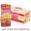 Khô mực Bento Thái Lan X 24 dây - thùng (Màu đỏ )