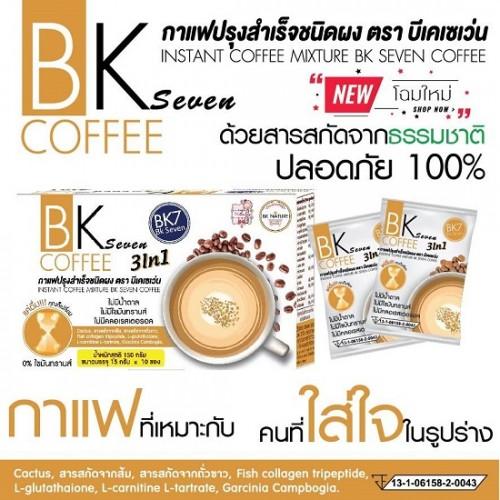 Cà phê giảm cân BK Size Coffee 150ml