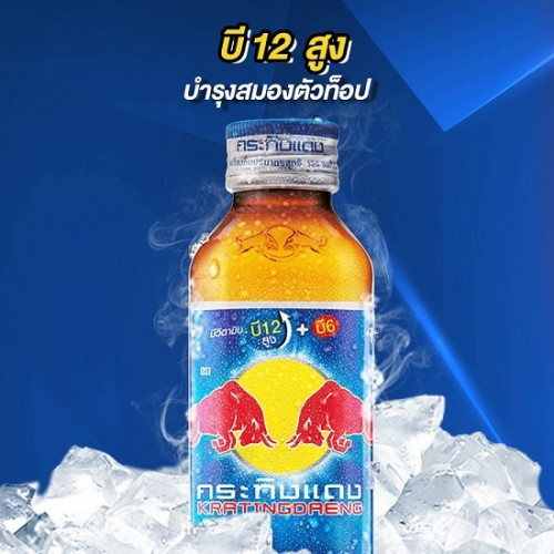 Thùng 50 Chai Nước Tăng Lực Red Bull Chai Sành 150cc Thái Lan