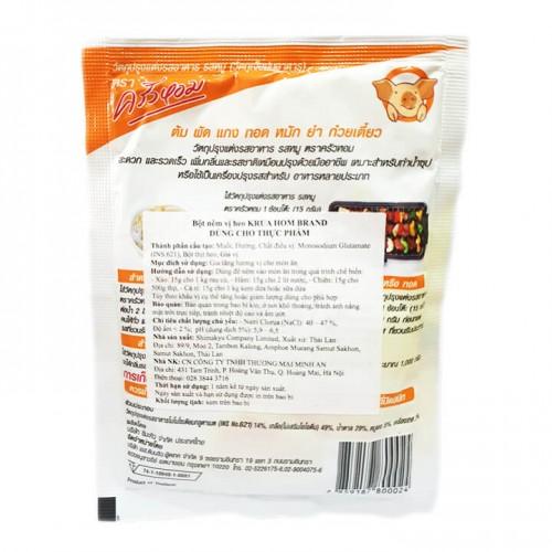 Bột nêm vị heo Krua Hom Brand thái lan dùng cho thực phẩm 80g