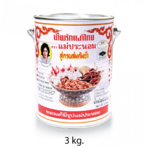 Dầu sa tế lẩu thái -  Chilli in Oil for Tom Yum