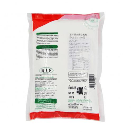 Tinh bột gạo tẻ Jade Leaf thái lan 400g