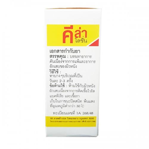Kela Lotion Đặc Trị Viêm Lỗ Chân Lông Thái Lan