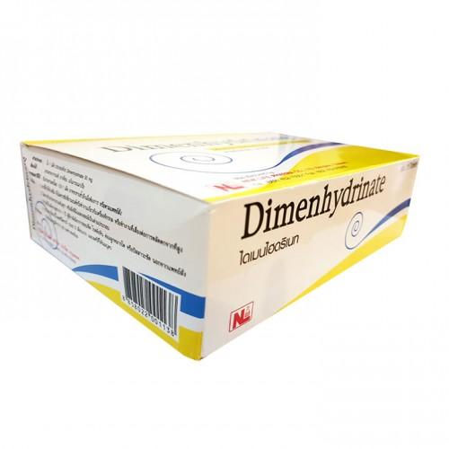 Viên uống chống say tàu xe Dimenhydrinate thái lan