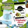 Viên uống giảm cân thải độc tố thảo dược Thái