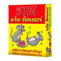 Thuốc Diệt Chuột Ars Rat Killer Thái Lan